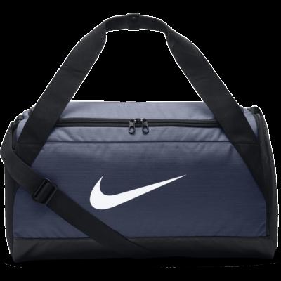 BA5335-410, Nike Brasilia S Sporttáska *